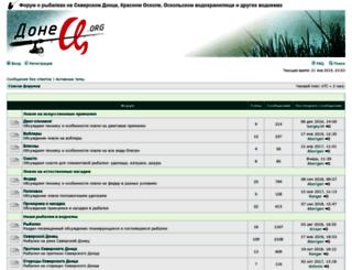 donec.org screenshot