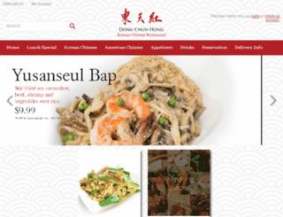 dongchunhongnyc.com screenshot