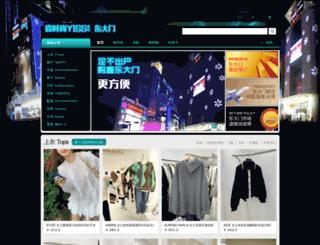 dongdamen.yiss.com screenshot