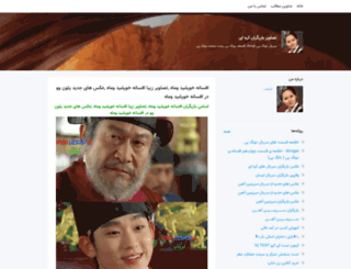 dongi.blogsky.com screenshot