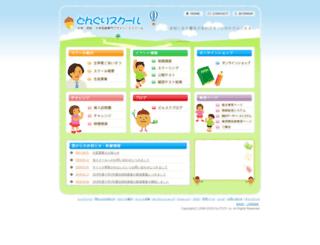 dongurikorokoro.com screenshot