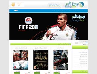 donyasoft.com screenshot