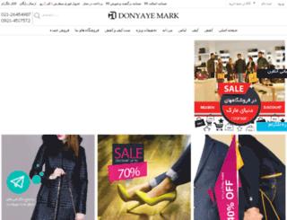 donyayemark.net screenshot