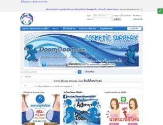doom-doom.com screenshot