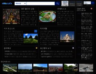 doopedia.co.kr screenshot