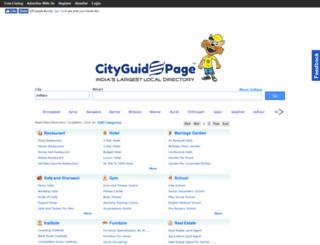 doorsworld.cityguidepage.com screenshot