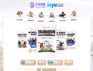 dophd.com screenshot