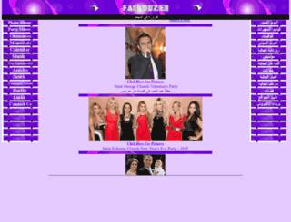 dorgalli.com screenshot