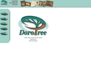 dorotree.com screenshot