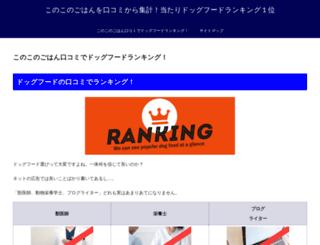doseofvitaminf.com screenshot