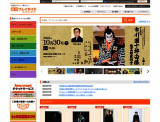 doshin-playguide.jp screenshot