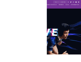 doshisha-rugby.com screenshot