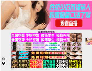 dosodrive.com screenshot