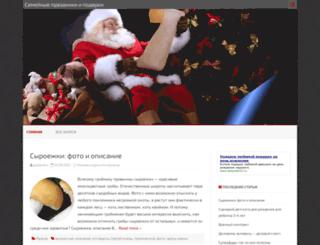 dostavka-podarkov.ru screenshot