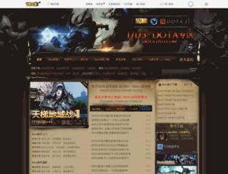 dota.17173.com screenshot