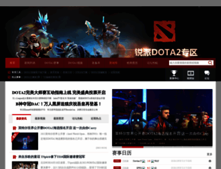 dota2.replays.net screenshot