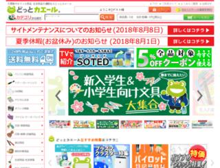 dotkae-ru.jp screenshot
