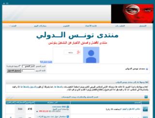 doualy.com screenshot