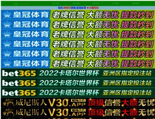 doubleomarketingconsultants.com screenshot