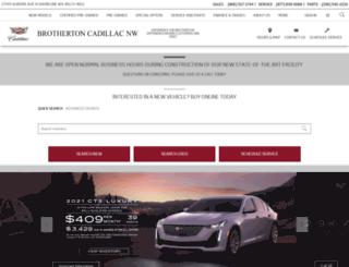 dougscadillac.com screenshot