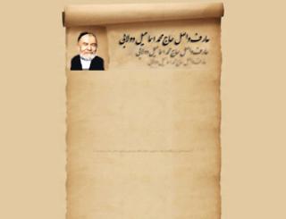 doulabi.com screenshot