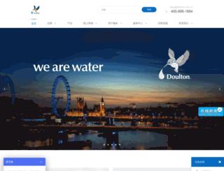 doulton.com.cn screenshot