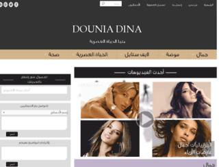 douniadina.com screenshot