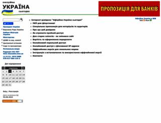 dovidka.com.ua screenshot