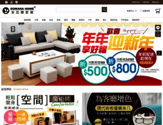 dowana.com.tw screenshot