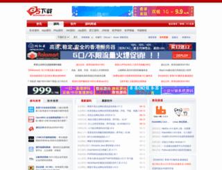 down.admin5.com screenshot