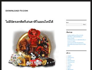 download-tv.com screenshot
