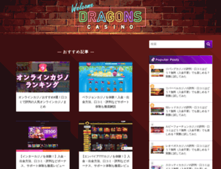 download.dd-on.jp screenshot