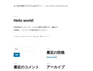downloaddd.com screenshot