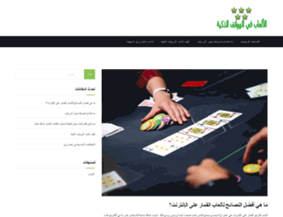 downloadhelveticaforfree.com screenshot