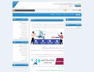 downloads.parspa.com screenshot