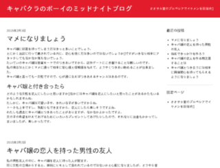 downparadiz.net screenshot