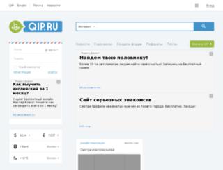 downx03.pochtamt.ru screenshot