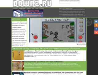 downz.ru screenshot
