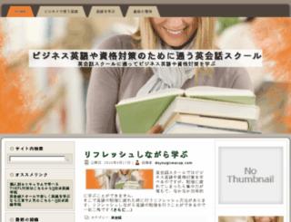 doyougiveacup.com screenshot