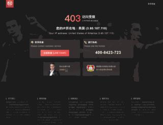 dozenhost.com screenshot