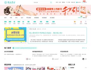 dp.msxf.net screenshot