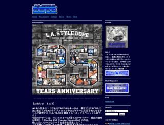 dp00005688.shop-pro.jp screenshot