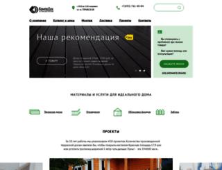 dpk-terrasa.ru screenshot