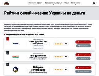 dpk.com.ua screenshot