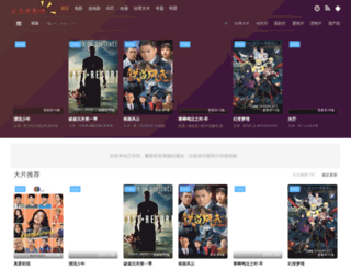 dqhedu.cn screenshot