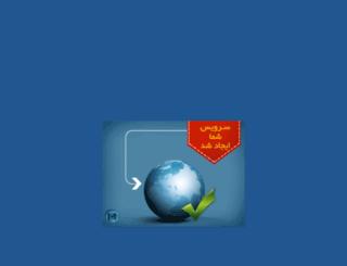 dr-fattahi.com screenshot