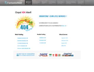 dragon.er-webs.com screenshot
