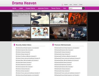 dramaheaven.re screenshot