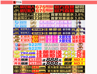 dramaism.com screenshot