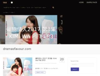 dramasfavour.com screenshot